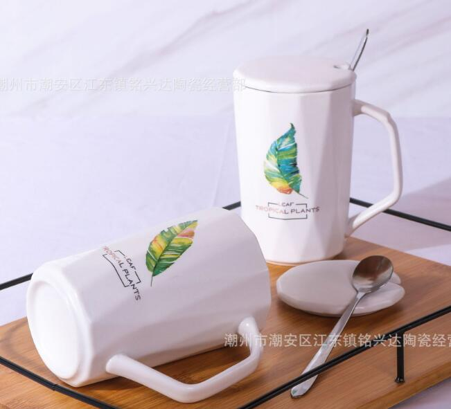Simple small clear green leaf ceramic mug cartoon water cup with lid