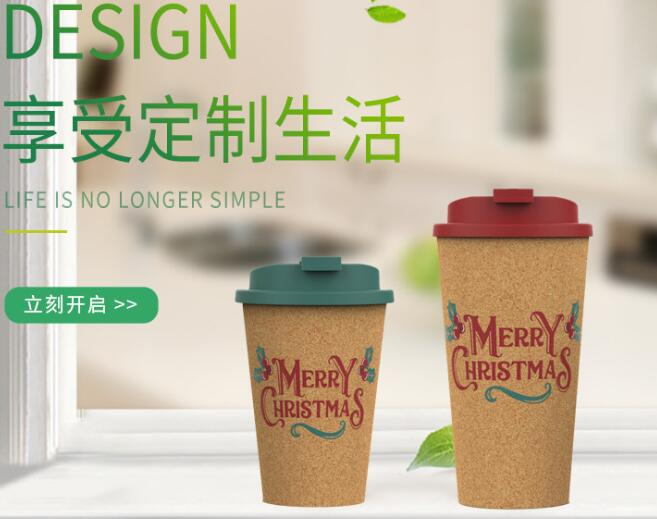 Customized PP coffee mugs double-layer PLA cork cup