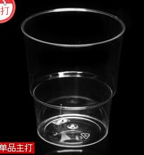 Disposable aviation Cup hard water cup transparent cup