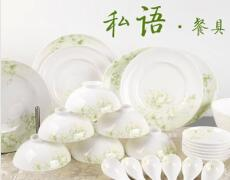 Kitchen utensils genuine Bone China tableware