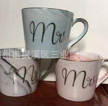 Marble mug  Phnom Penh ceramic cup  coffee mugs