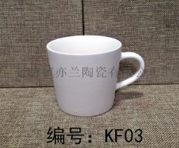 Wholesale and direct sales of coffee cup manufacturers