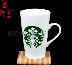 Starbucks roasted flower ceramic mug